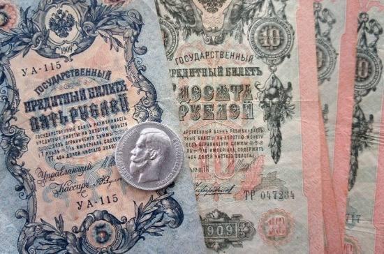 ЦБ предложили печатать на деньгах портреты политических деятелей