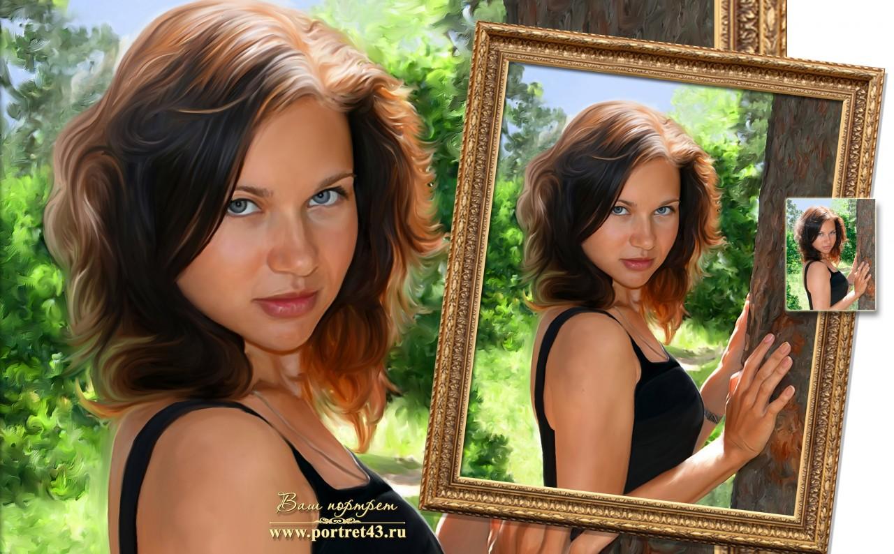 Как сделать на портрет