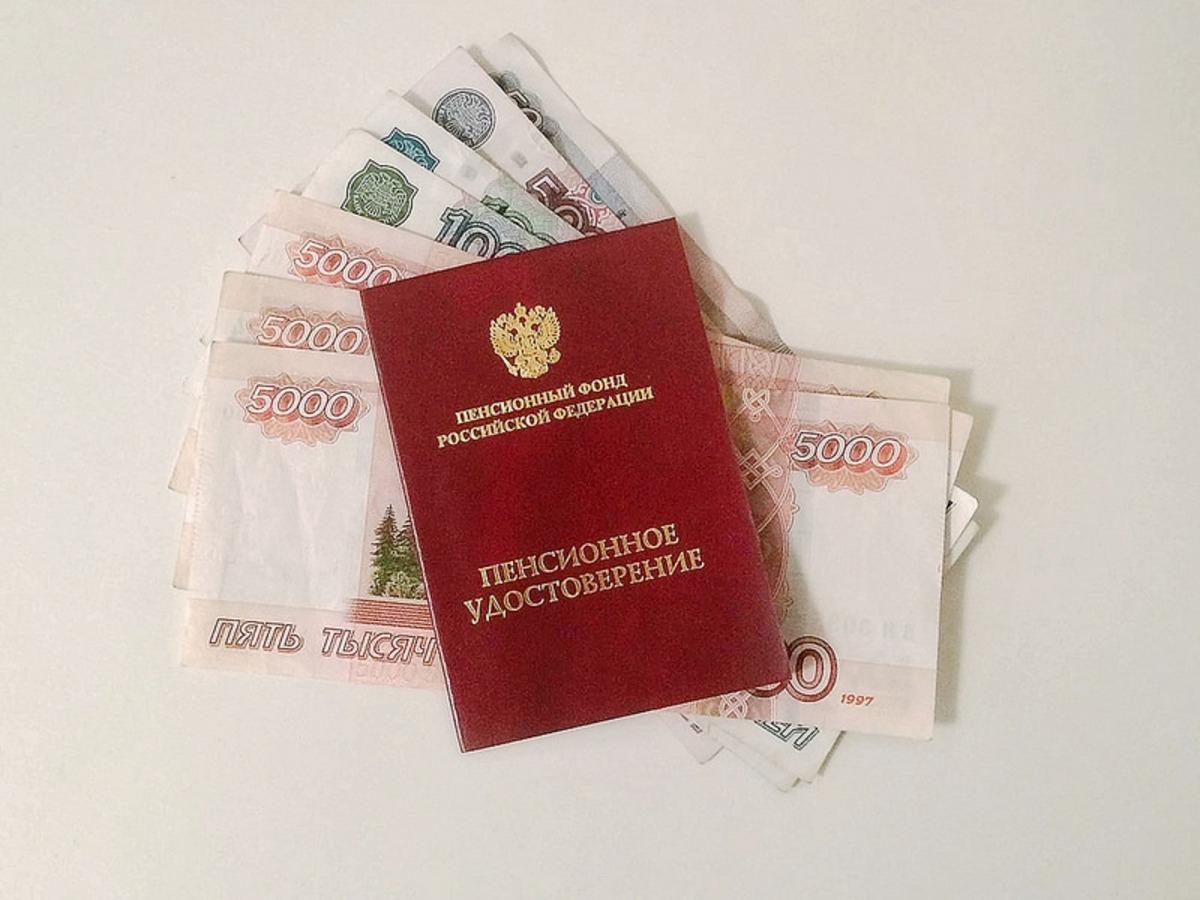 Что предлагает «Единая Россия» на пути к пенсионной системе 2.0 ?