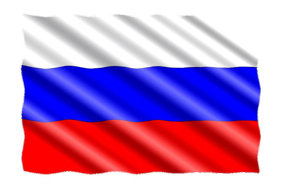 Оставили не у дел: Россия выиграла у Украины спор в ВТО