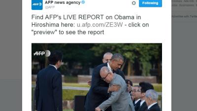 Обама обнял переживших бомбардировку Хиросимы