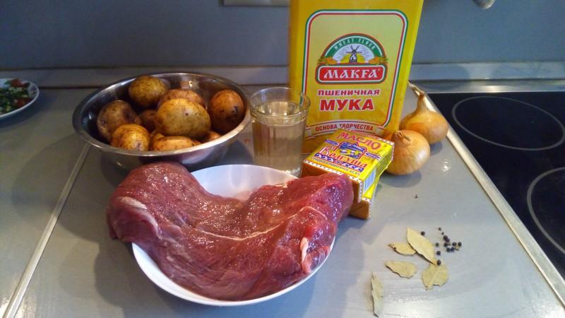 Нам понадобится: готовим сами, домашние рецепты, еда, пирог, татарский пирог