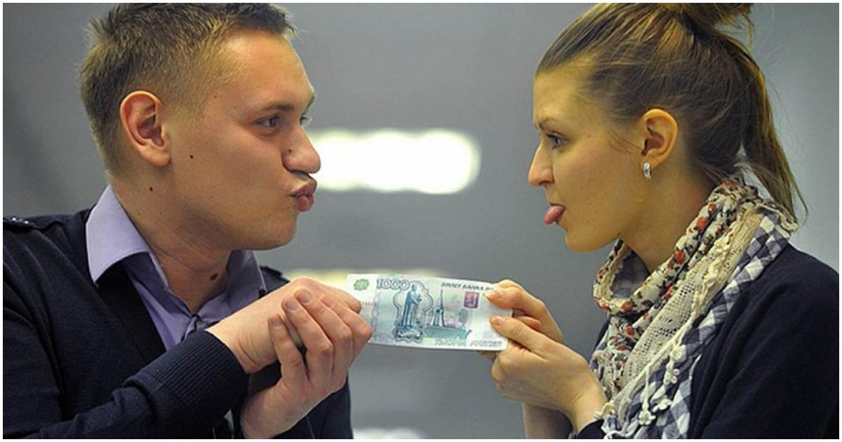 10 законов денежного этикета, которые постоянно нарушаются
