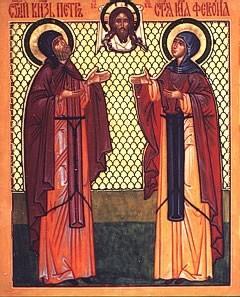 8 июля - День Петра и Февронии