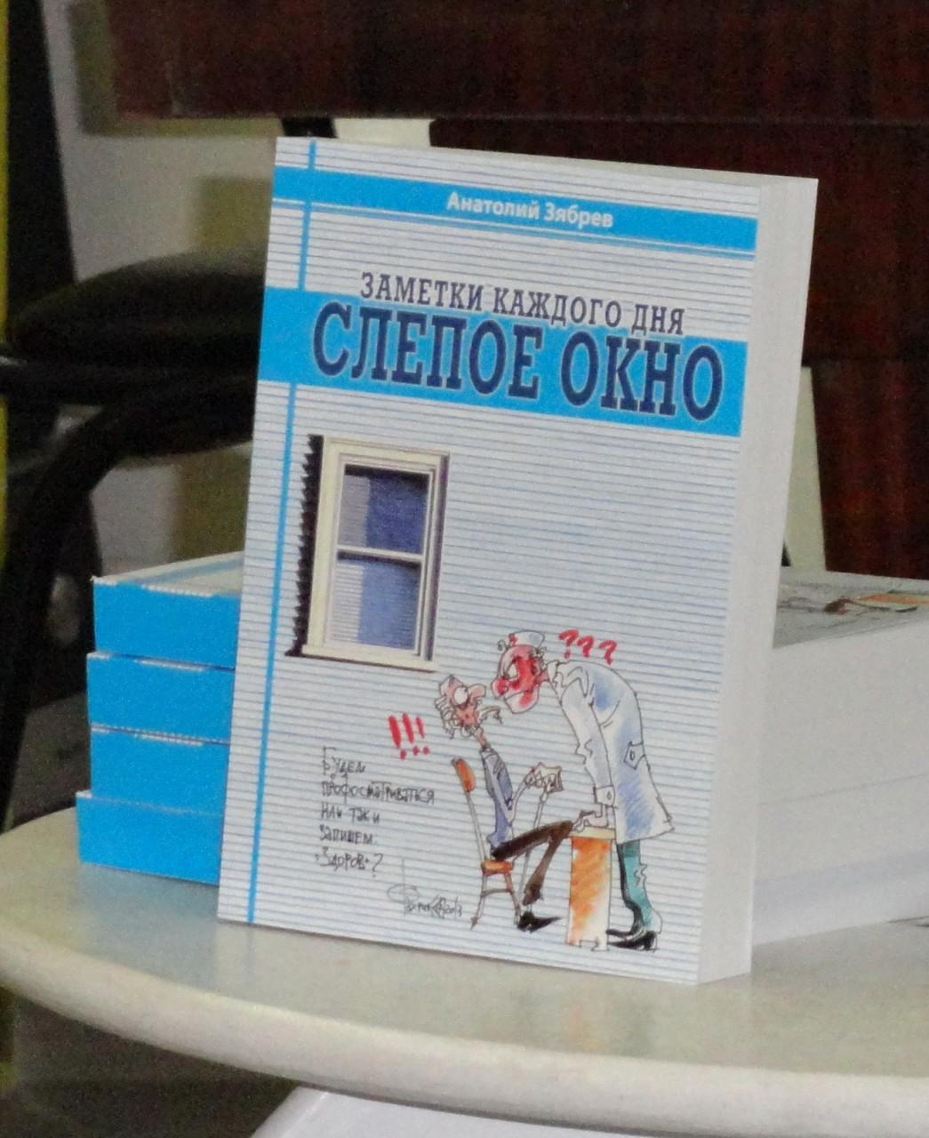 На издание  его книг сбрасываются сами читатели