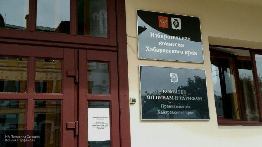 В Хабаровском крае правозащи…