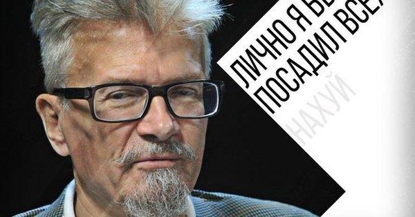 Эдуард Лимонов: Удивительно, как терпят в России либералов...