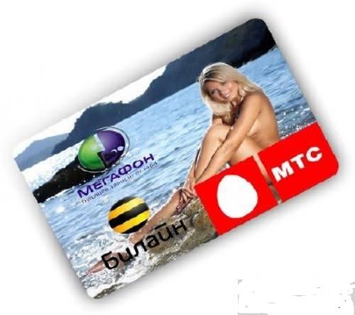 Тарифы операторов сотовой связи бесплатно