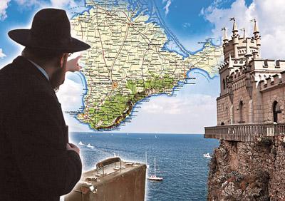 Азохен вей! Таки Крым опять ненаш