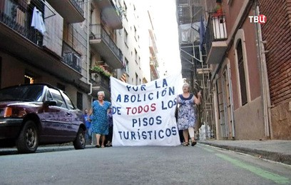 Жителям Барселоны надоели туристы