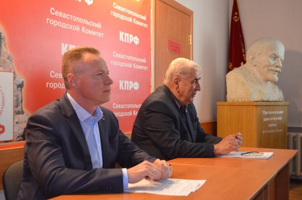 Севастопольские коммунисты п…