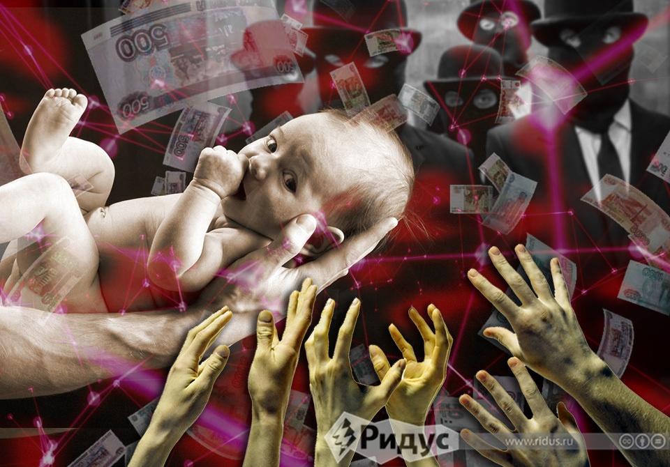 24 тысячи за«дарение» ребен…