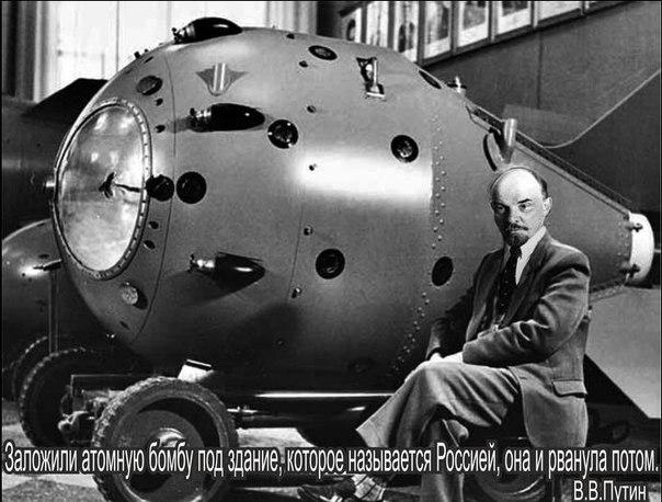 Как Ленин разваливал СССР.