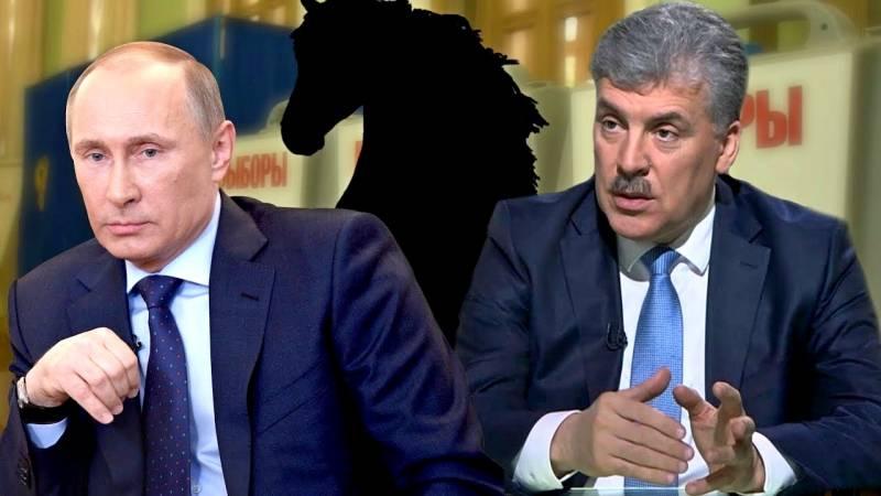 Посадит ли Кремль Грудинина …