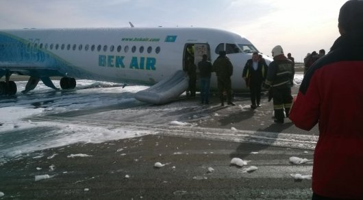 Пилоты авиакомпании Bek Air предотвратили авиакатастрофу