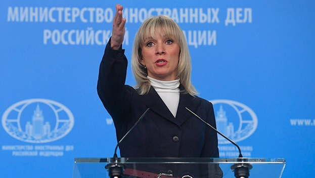 МИД России раскритиковал угр…