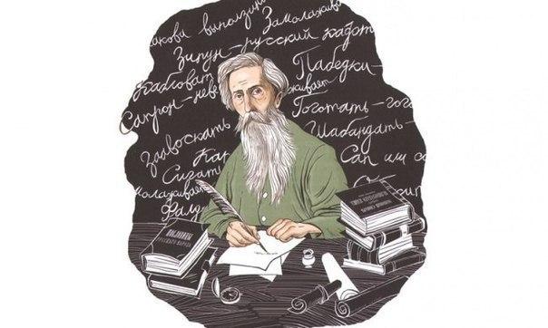 45 редких и забытых слов русского языка
