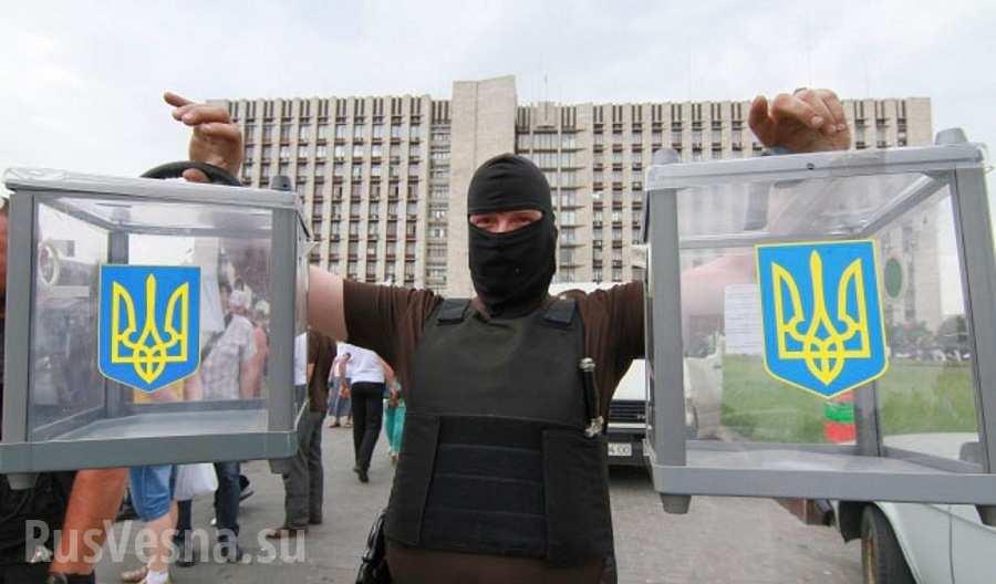 Американцы боятся украинских выборов
