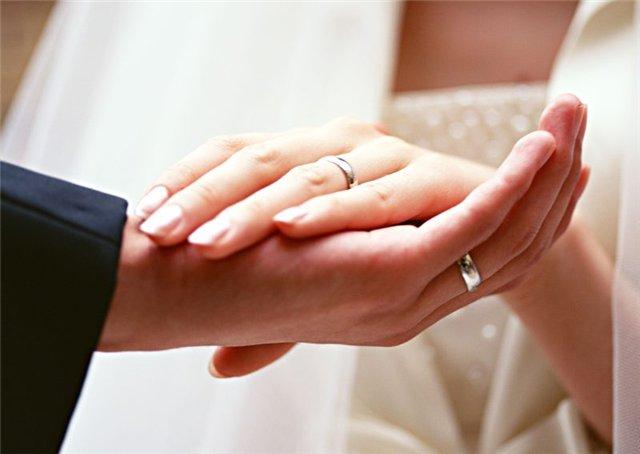 Почему люди женятся и выходят замуж