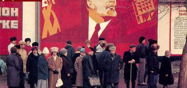 Две основные ошибки устройства СССР