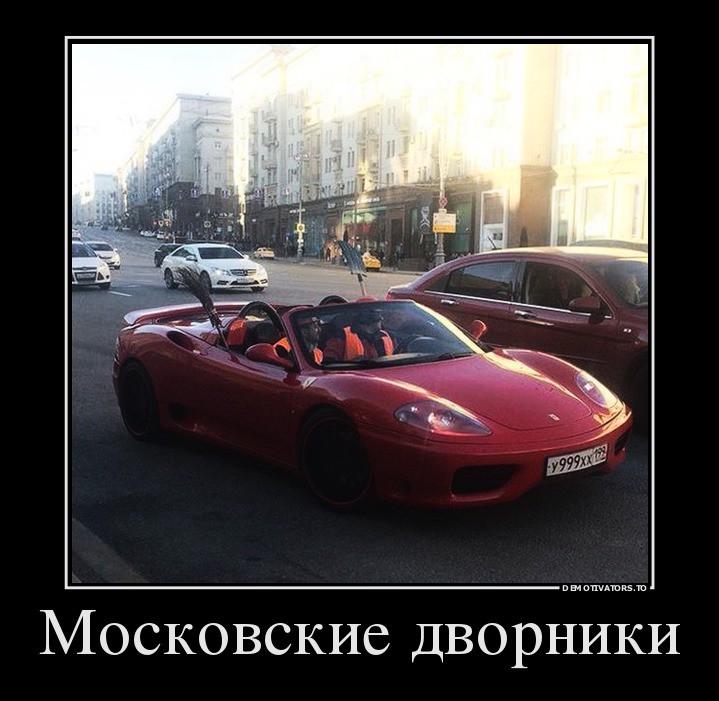 http://mtdata.ru/u22/photoC911/20078654134-0/original.jpg#20078654134