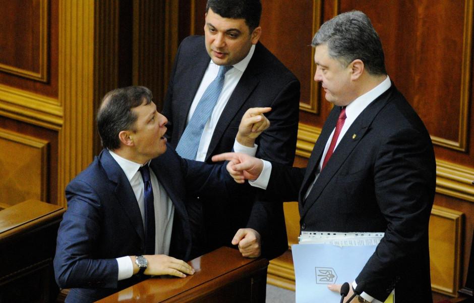 Ляшко опубликовал срочное обращение, в котором объяснил зачем Порошенко ввел военное положение
