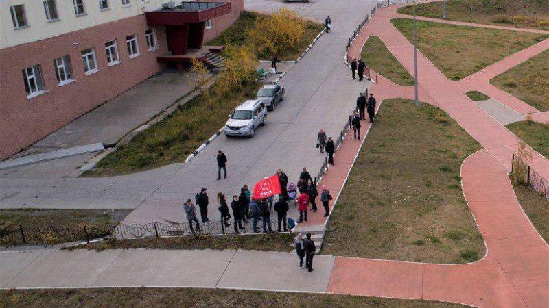 Дальний Восток и Сибирь проигнорировали призывы КПРФ на митинги против пенсионной реформы