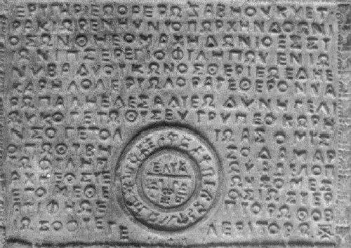 Дешифровка древневалашской письменности