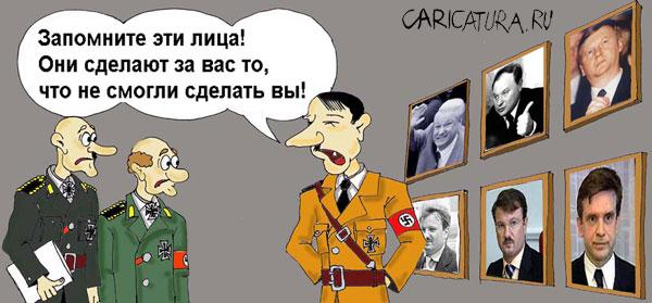 В западной демократии граждане России потребности не испытывают.