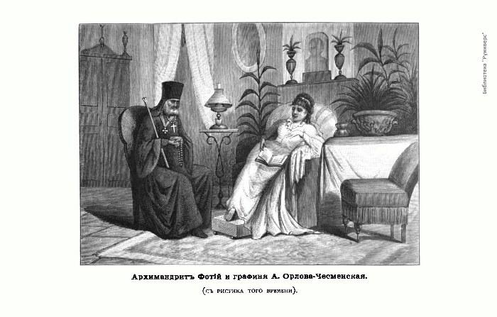 ����������� ����� � ������� �. ������-����������, ������� �.�. ���������� �� ������� ������������ ������, 1838 ���   ����: runivers.ru