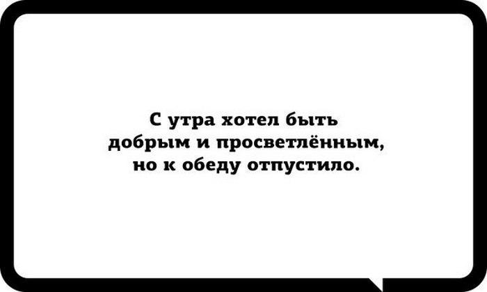 Специфический юмор.. Не для всех))