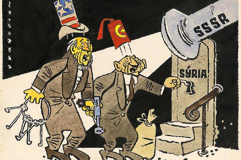 Карикатура 1958 года