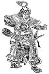 Монгольское завоевание владе…
