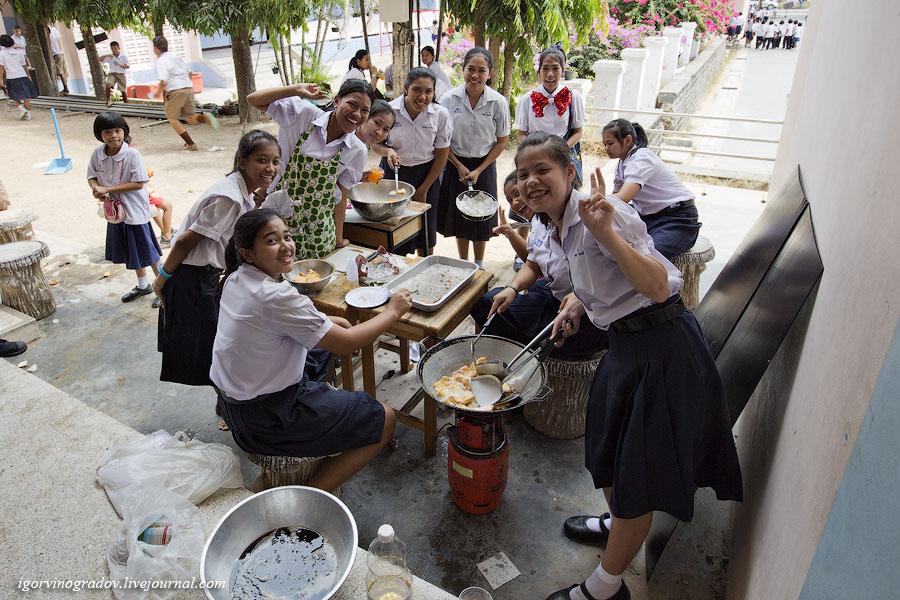 Школа Таиланда