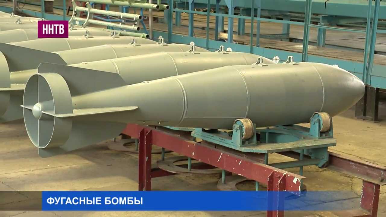 На ФКП «Завод им. Я.М.Свердлова» открыта автоматизированная линия по снаряжению авиационных бомб