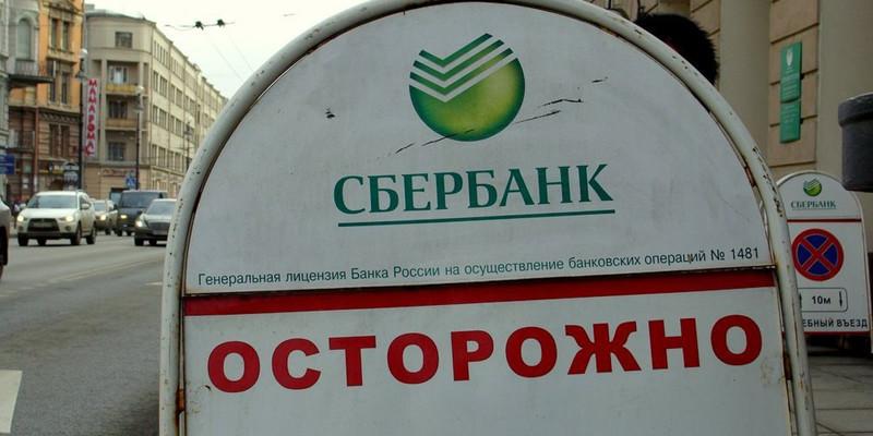В Волгоградском аэропорту полицейские задержали 11 миллионов рублей Сбербанка, которые перевозили под видом газет.