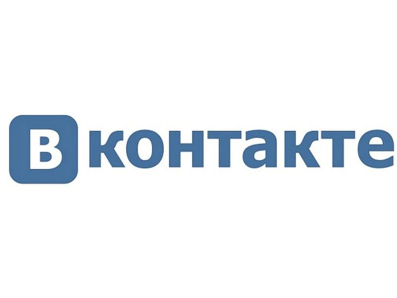 Глава «ВКонтакте» подтвердил…