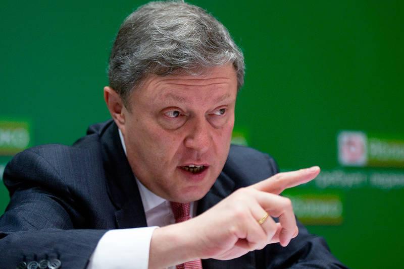Явлинский назвал Крым территорией Украины