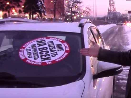 Правительство ликвидировало «СтопХам», активисты решение проигнорировали