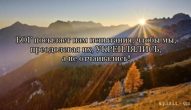 использовать если господь не посылает любви значение лета время