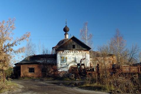 Церкви села Зарайское