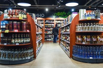 В России изменят цены на водку