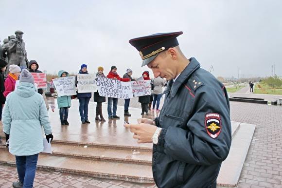 Югра вновь протестует из-за проблем сжилищными субсидиями