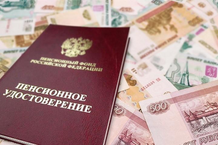 Власти облегчат получение пенсии для россиян, проживающих за границей