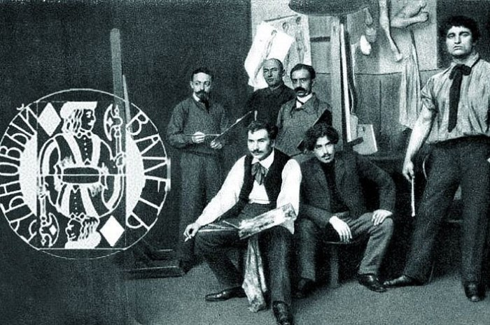 Скандальный «Бубновый валет»: Как дерзкие русские художники из хулиганов и провокаторов превратились в классиков авангардизма