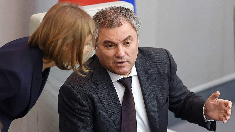 Партия «Единая Россия» в оче…