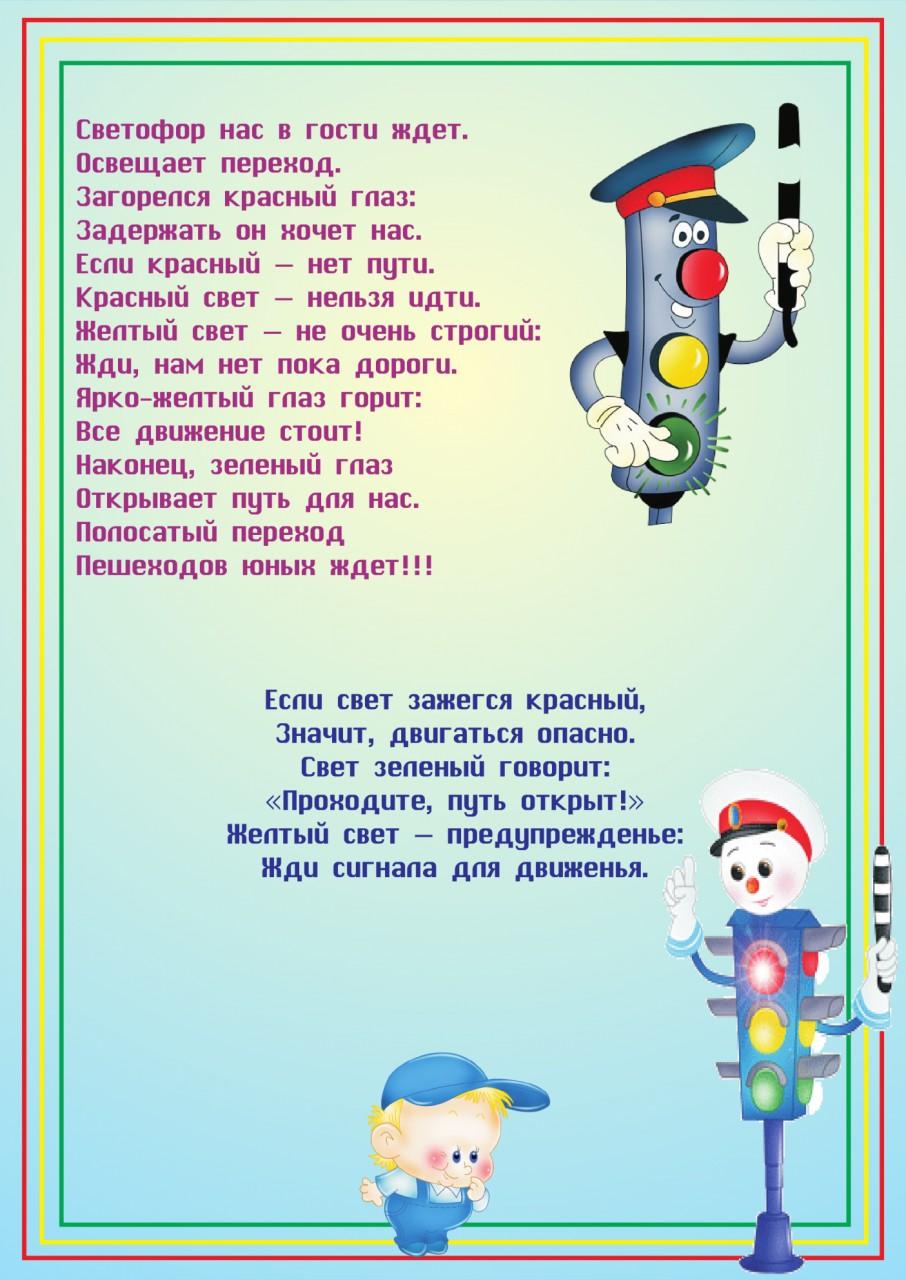Стих про стрекозу детям