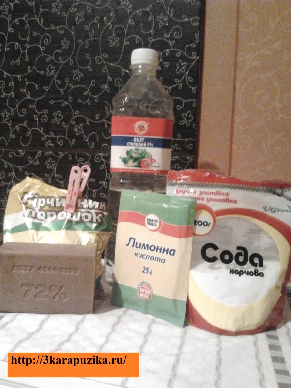Хозяйственное мыло из соды в домашних условиях