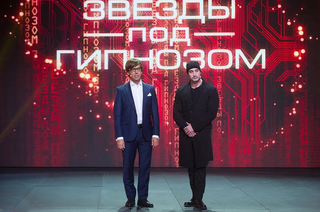 Максим Галкин ответил на кри…