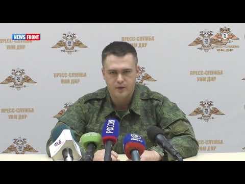 Двое украинских военных погибли под Горловкой в результате взрыва миномета